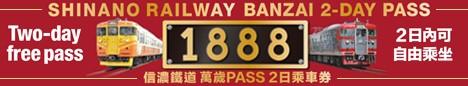 banzai pass