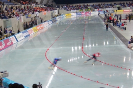 41st All Japan Sprint Speed Skating Championships