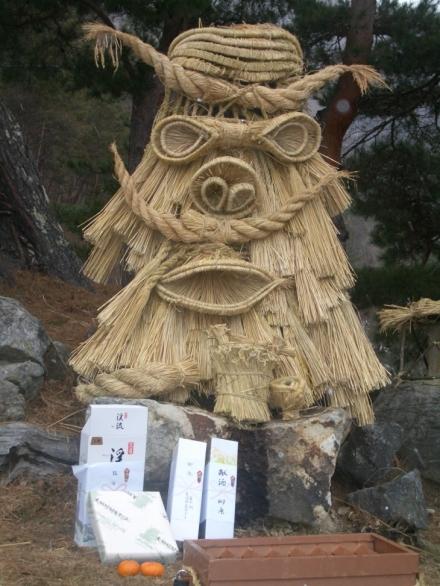 Ashinoshiri Dosojin Festival